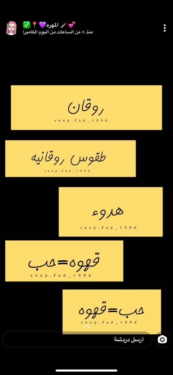 خلفيات سناب رياكشن سكرابز ملصقات Shopping