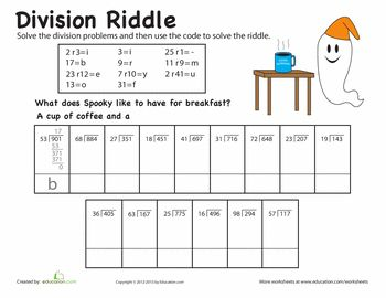 Division Riddle | Division, Articles and Worksheets