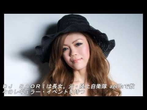上野樹里の姉、DJ SAORIが上野樹里の熱愛祝福ツイート「とっても幸せな気分」