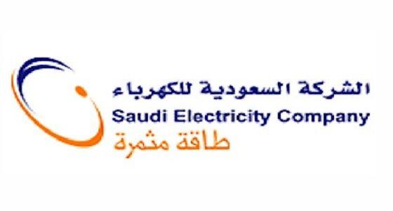 الشركة السعودية للكهرباء 5 مزايا برنامج تيسير لسداد فواتير الكهرباء Tech Company Logos Company Logo Real Time