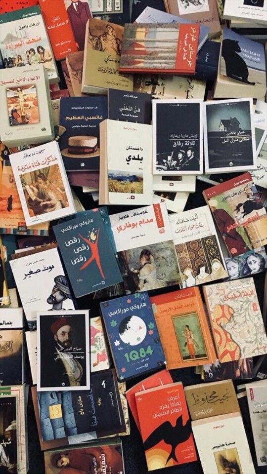 Pin By Lion Biologist On Books Arabic Books Chapter Books Book Club Books