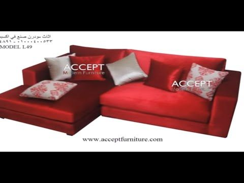 ركنات وانتريهات مودرن Youtube Furniture Home Decor Home