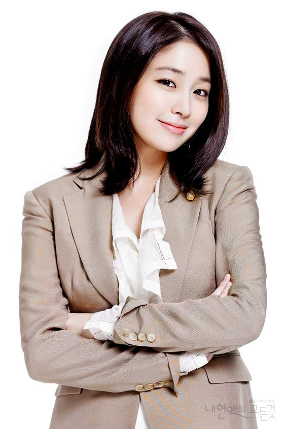 lee min jung - photo #11