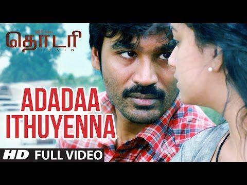 Adadaa Ithuyenna Full Video Song Thodari Dhanush Keerthy Suresh Tamil Songs 2016 Youtube Songs Music Songs Youtube