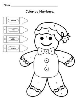 Gingerbread Man Counting And Coloring Christmas Printable Activities Gingerbread Man Activities Gingerbread Man