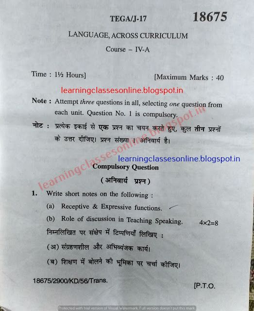 Free download online b ed first year 2017 previous last year