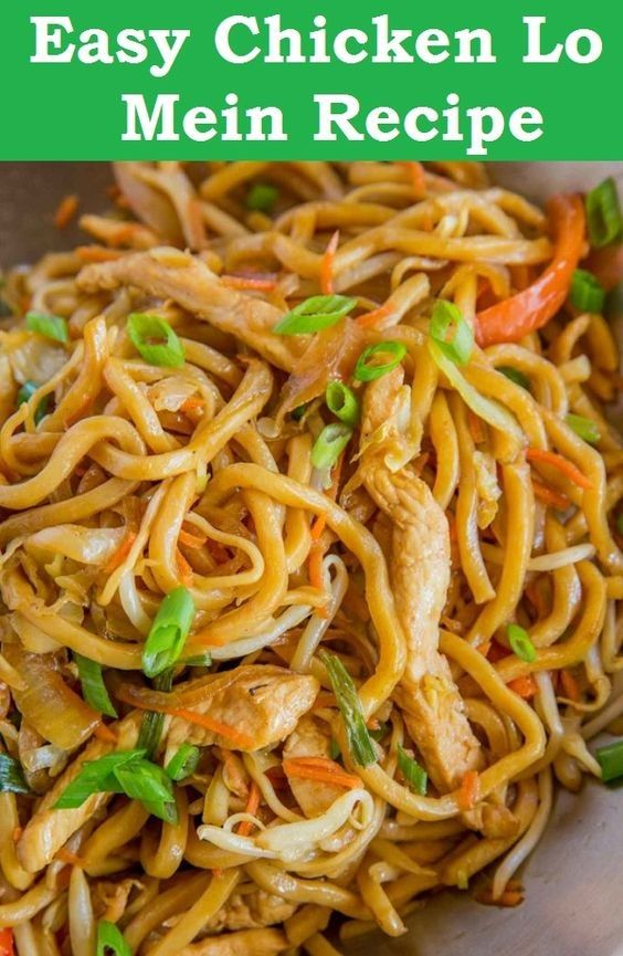 Easy Chicken Lo Mein Recipe | Chinese Food Recipe