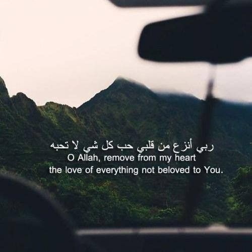 Pin By Dav On عبارة بالانجليزي Islamic Prayer Quran Quotes Love Islamic Quotes Quran