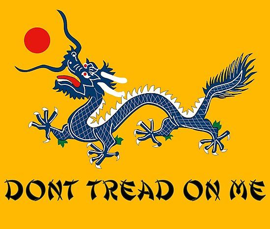 Dont Tread On Me Qing Dynasty China Empire Gadsden Flag Parody Pcm Memes Photographic Print By Pcmpoliticalfb Chinese History Chinese Dragon Ancient China