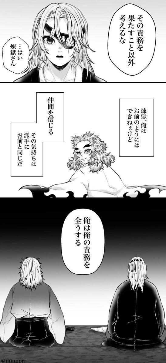引退 宇髄天元