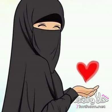 احدث صور منتقبات كرتون رمزيات منتقبات جميلة صور منتقبات كرتونية روعه اشكال كتير منتدي حلاوتهم Hijab Cartoon Muslim Women Hijab Hijabi Girl