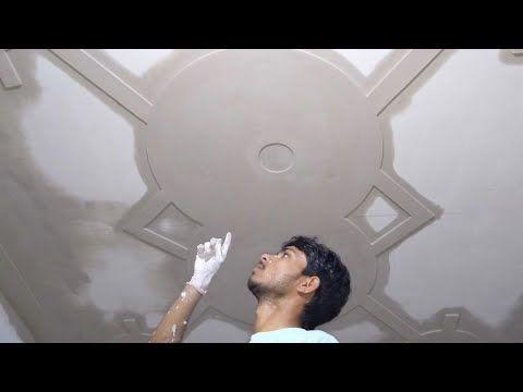Rajesh Pop Design Subscribe Jarur Kare Plus Minus Bedroom Lights