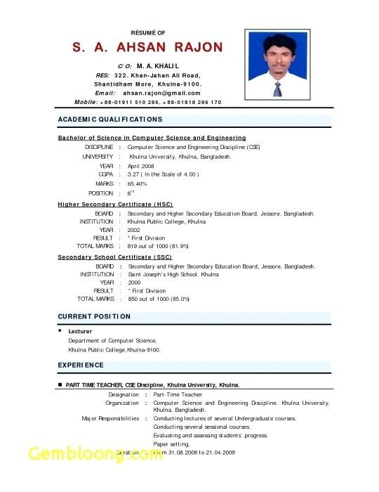Resume Format Job Interview In 2020 Resume Format Download Best