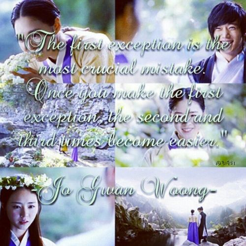 Gu Family Book Gu Family Book Kdrama Quotes Cry Like A Baby