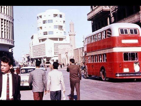 ملامح من الحياة الاجتماعية في فترة الستينيات في بغداد والحلة وسامراء Baghdad Iraq Baghdad Places To Visit
