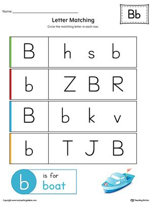 Letter B Uppercase and Lowercase Matching Worksheet (Color ...