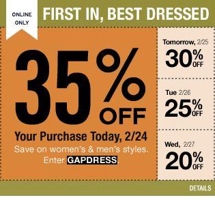 Style exchange coupon code