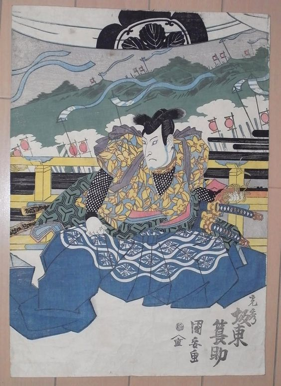 UKIYO - E.......BY KUNIYASU........BING IMAGES.....