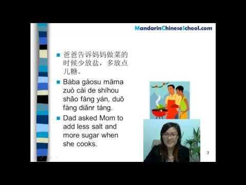 Integrated Chinese Lesson 12 Grammar Adverb 多少 duōshǎo + V - YouTube