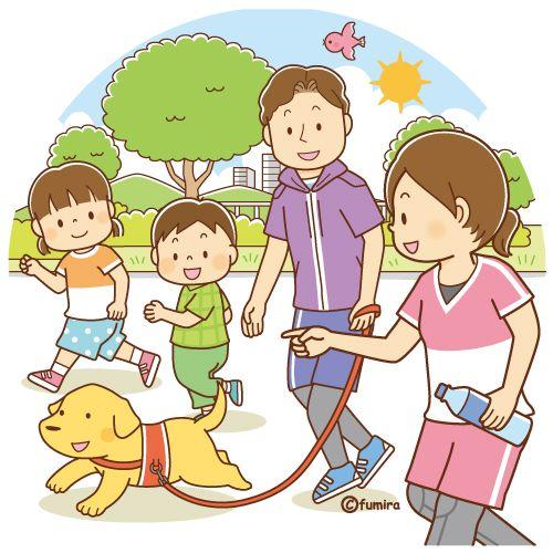 ジョギングをする家族のイラスト ソフト 子供と動物のイラスト屋