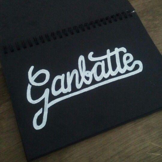 18++ Ganbatte ideas