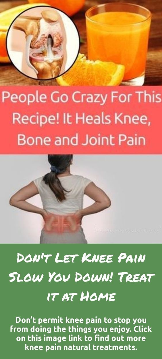Knee joint pain that is not a serious injury can usually be effectively treated at home...