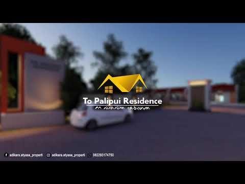 Animasi Perumahan Contoh Youtube Science And Technology Chevrolet Logo Vehicle Logos