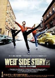 Still love West Side Story!