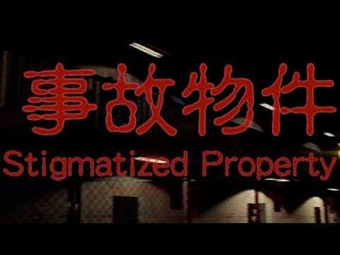 Stigmatized Property 事故物件 Japanese Folklore Inspired Horror Game In A Cursed Apartment 2 Endings Youtube In 2020 Horror Game Japanese Folklore Horror