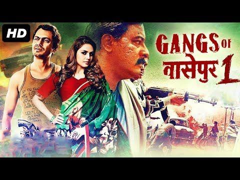 Gangs Of Wasseypur 1 Bollywood Movies New Hindi Movies Manoj Bajpayee Pankaj Tripathi Youtube Film Up New Upcoming Movies Action Movies