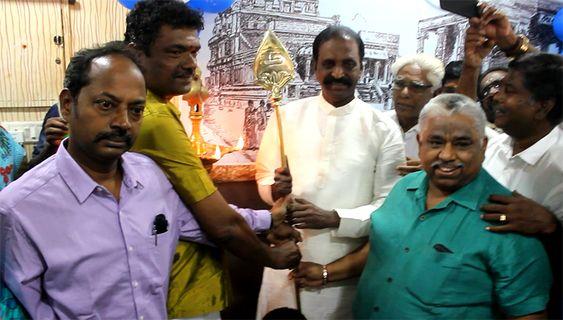 Padmabhushan Kaviperasu Vairamuthu Inugurate Thanjai Devar's Biryani