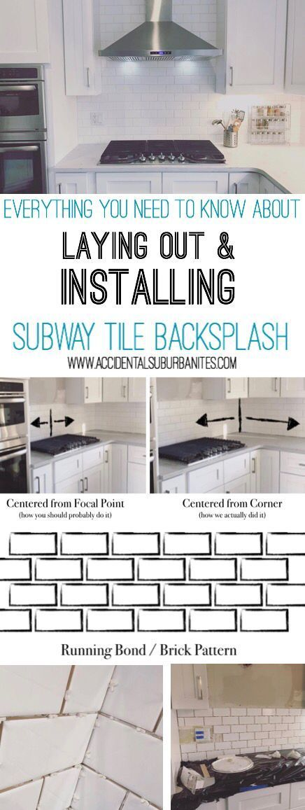 How To Install A Subway Tile Kitchen Backsplash How To Plan Your Diy Subway Tile Pattern L Subway Tile Backsplash Kitchen Tile Backsplash Kitchen Diy Makeover