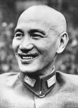 Chiang Kai-shek CHINESE STATESMAN