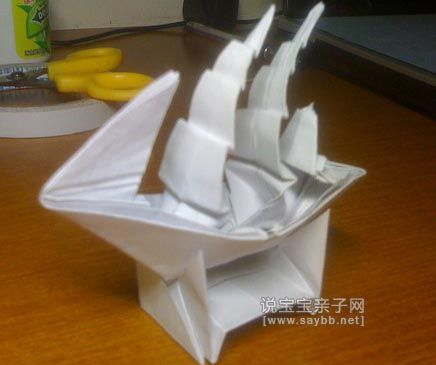 origami boat origami and boats on pinterest
