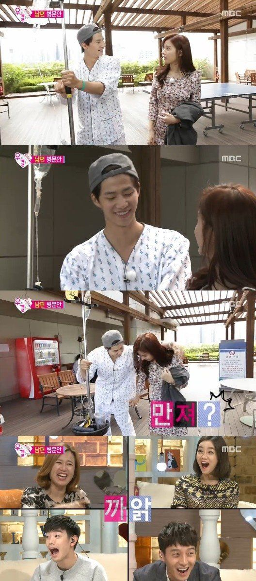 """Kim So Eun and Song Jae Rim Progressively Become a 19+ Rated Couple on """"We Got Married"""" 