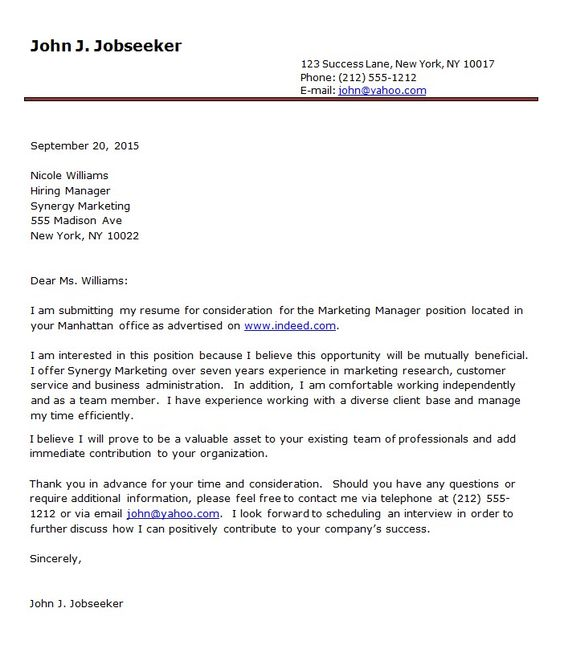 English 202c technical writing coursework and reflection ethan diving cover letter free pdf download spiritdancerdesigns Gallery