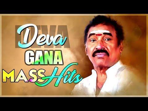 Deva Hit Gaana Songs Audio Jukebox Deva Hits Tamil Movie Audio Songs Youtube In 2020 Audio Songs Old Song Download Movie Songs