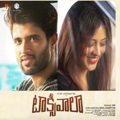 Taxiwaala Review Telugunow Com In 2020 Audio Songs Free Download Audio Songs Movie Songs