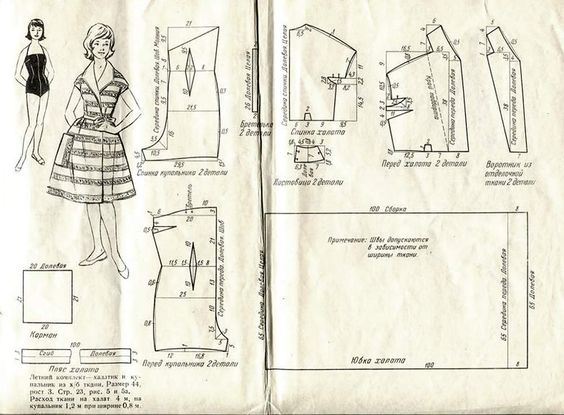 vintage 1950s dress and swimsuit pattern