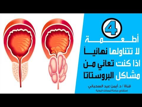Decongestyl دواء ديكونجستيل لعلاج تخضم البروستاتا Blog Posts Blog Personal Care