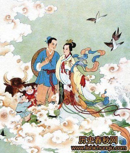 七夕节 中国
