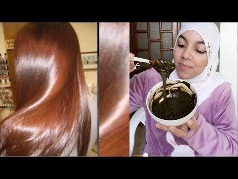 صباغة طبيعية باللون البني اللامع تغطي الشيب أقسم بالله من أول استعمال ومقوية للشعر Youtube Beauty Skin Care Routine Beauty Skin Beauty Skin Care