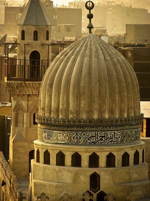Información sobre Cairo