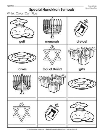 Pin By Lauren Garcia On Holiday Hanukkah Symbols Hanukkah