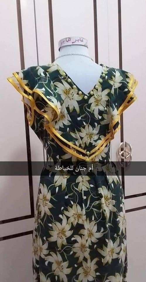 Pin By Ryme Ryme On Robe De Maison Fashion Designer Dresses Hijab Fashion