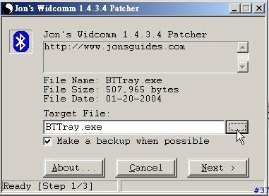 安裝widcomm藍芽驅動程式很多使用者反應使用藍芽的情況下,無法進入記憶卡資料夾,而Ln目前使用...
