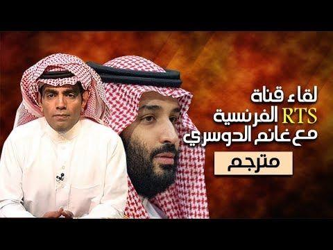 غانم الدوسري يرفض تهديدات ال سعود على محطة فرنسية Newsboy Hats