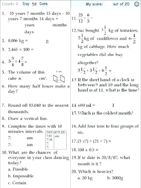 24 Mental Maths For Grade 1 Worksheets Maths Worksheets For Class 1 Team Math Mental Math 1st Grade Math 1st Grade Worksheets