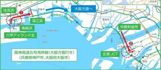 交通阪神高速号湾岸線だけでトラックの自動ブレーキが勝手にかかる謎 https://t.co/6skWw2pHPu