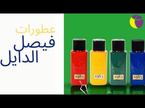 Pin By الصفوة للعود والعطور On Book Perfume Fragrance Book Perfume Fragrances Perfume Fragrance